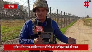 Republic Day को लेकर Border पर BSF जवान मुस्तैद, 'ग्राउंड जीरो' से Exclusive रिपोर्ट