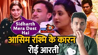 Bigg Boss 13 | Aarti Singh BADLY CRIES In Confession Room; Here's Why | Asim Riaz | Sidharth Shukla
