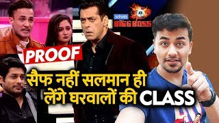 Bigg Boss 13 | Salman Khan Will Host Weekend Ka Vaar And Not Saif | BB 13 Latest Video