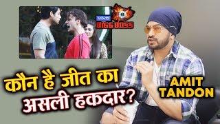 Exclusive: Amit Tandon Reaction On WINNER Of Bigg Boss 13   Sidharth Shukla Vs Asim Riaz