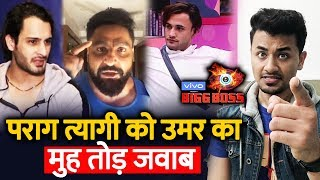 Bigg Boss 13 | Asim Riaz's Brother Umar STRONG Reply To Parag Tyagi | BB 13 Video