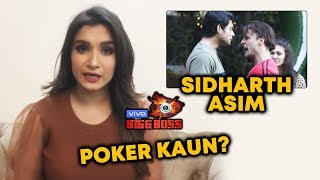 Exclusive: Shefali Bagga Strong Reaction On Sidharth Vs Asim BIG FIGHT | Bigg Boss 13