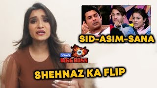 Exclusive: Shefali Bagga On Shehnaz Joining Asim's Group | Sidharth Shukla | Bigg Boss 13