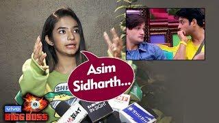 Anushka Sen Reaction On Bigg Boss 13 | Asim, Siddharth, Shehnaz