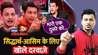 Bigg Boss 13 | Salman Khan ANGRY On Sidharth And Asim | BB 13 Episode Preview