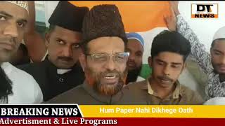 Hum Paper Nahi Dekhyenge | Hyderabad Take's Pledge | DAILY TIMES