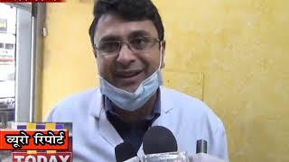 24 JAN N 13 END आज कल हर उम्र के लोग दांत दर्द से परेशा