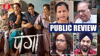Panga Public Review | First Day First Show | Kangana Ranaut | Jassie Gill | Richa Chadha