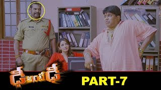 Dhee Ante Dhee Full Movie Part 7 | 2020 Latest Telugu Movies | Srikanth | Sonia Mann | D Ante D