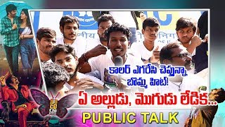Disco Raja Movie Public Talk | Ravi Teja | Review And Rating | Top Telugu TV