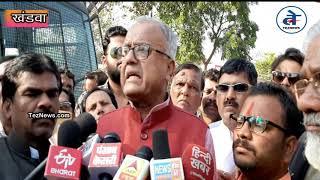 खंडवा : भाजपा ने कलेक्टोरेट घेराव किया, सांसद नन्द कुमार सिंह राजगढ़ कलेक्टर पर जमकर बरसे