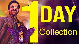 Disco Raja Box Office Collection | Day 1 | Ravi Teja | VI Anand | Payal Rajput | Top Telugu TV