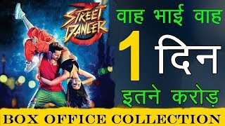 Street Dancer 3D First/ 1st Day Box Office World Wide Collection   News Remind