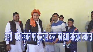 ग्रामीणों ने विधायक के समक्ष रखी अपनी जन समस्याएं HAR NEWS 24