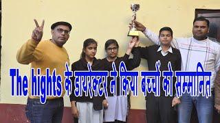 The hights  के बच्चों ने साइंस स्टेट प्रतियोगिता में अपना लोहा मनवाया  HAR NEWS 24
