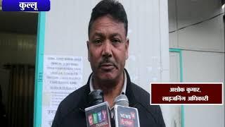 123 यात्रियों ने हेलिकॉप्टर उड़ानों में रोहतांग दर्रा किया पार    ANV NEWS KULLU - HIMACHAL