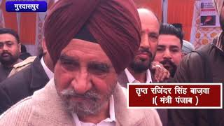मीटिंग में शामिल रहे मंत्री रजिंदर सिंह बाज़वा || ANV NEWS GURDASPUR - PUNJAB