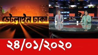 Bangla Talk show  বিষয়: ভোটাররা ভোটকেন্দ্রে যাবে কোন আশায় ?
