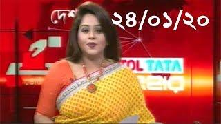 """Bangla Talk show  বিষয়: """"বিএনপি ছল-চাতুরীর আশ্রয় নিচ্ছে """""""