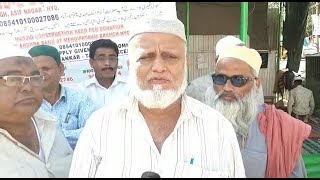 Masjid Ki Taameer Ke Liye Tawon Ki Appeal | Masjid-E-Bowli Zeba Bagh Asif Nagar |