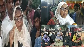 Nadia Khan And Other Women's At Moghalpura Protest | @ SACH NEWS |