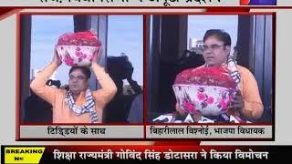 Rajasthan Assembly Budget Session 2020 | राज. विधानसभा में टिड्डियों के साथ अनूठा प्रदर्शन | JAN TV