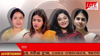 INDIA@8Bulletin : 24 Jan 2020 | BULLETIN LIVE ODISHA