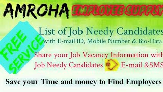 AMROHA    EMPLOYEE SUPPLY   ! Post your Job Vacancy ! Recruitment Advertisement ! Job Information !