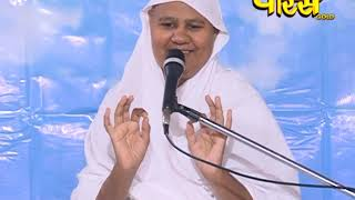 Swasti Bhushan Mata Ji,Pravachan(स्वस्ति भूषण माताजी)Jahazpur( Rajasthan )|Date:-17/1/20|7:00AM,