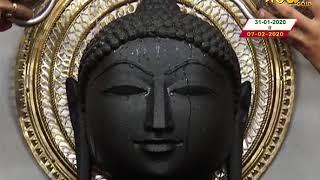 Jin Abhishek, Swasti Dham, Jahazpur, Rajasthan Ep-1434 Date:23/01/2020