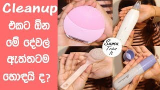 Trying The Skin Cleanup Gadgets/Sumu Tries It/Episode 01