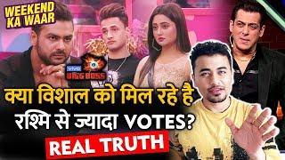 Bigg Boss 13 | Is Vishal GETTING More VOTES Than Rashmi ; Here's The REAL TRUTH | Weekend Ka Vaar
