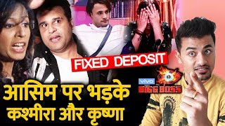 Bigg Boss 13 | Kashmera And Krushna ANGRY On Asim Over FIXED DEPOSIT Comment For Arti | BB 13