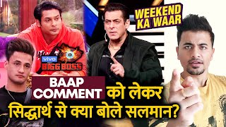 Bigg Boss 13 | Salman Khan's Take On Sidharth Shukla And Asim Riaz BAAP Comment | Weekend Ka Vaar