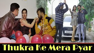 Thukra Ke Mera Pyar | Dhokebaaz Girlfriend | The Unexpected Twist | Revenge love Story