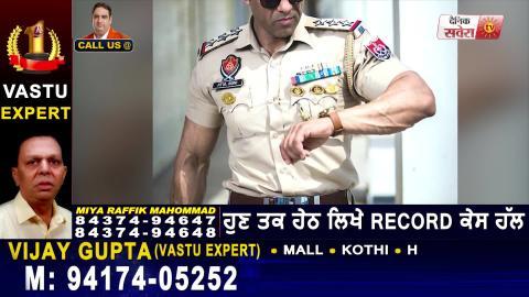 Bodybuilder DSP Atul Soni को Punjab Police की तरफ़ से झटका