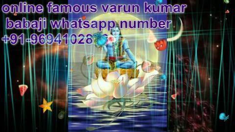 +91-96941028888 husband wife problem solution, in Tripura