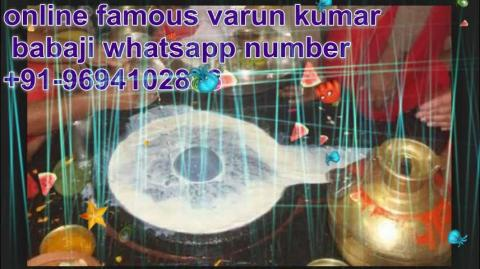 +91-96941028888 divorce problem solution, in Tripura