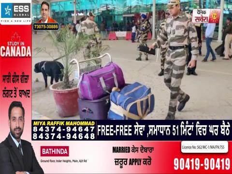 Corona virus के चलते Amritsar में प्रसाशन Alert, Airport पर ही हो रही है Checking
