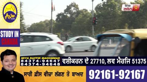Delhi :26 जनवरी की परेड को लेकर बढ़ाई गई Security