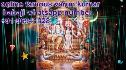 +91-9694102888 Kala Jadu Se Bachne Ke Upay in Tripura