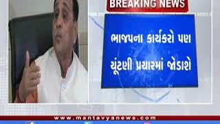 ગુજરાત ભાજપના નેતાઓ જશે દિલ્હી