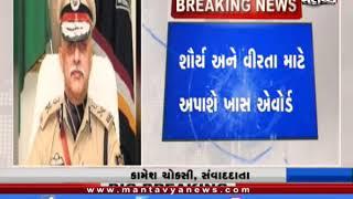 ગુજરાત કેડરનાં IPS અતુલ કરવાલને 26મી જાન્યુઆરીએ શૌર્ય માટે અપાશે એવોર્ડ