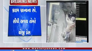 Ahmedabad:થોડા દિવસ પહેલા થયેલ ઓઢવમાં લૂંટનો મામલો, આરોપીઓ પાસેથી 12 જીવતા કારતૂસ કબજે કર્યા