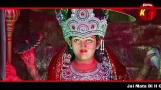 Aahvaan II आह्वान II Mata Ki Chowki II Singer : Krishna Ji II Channel K