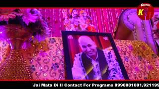 Guru Meri Pooja II गुरु मेरी पूजा II Singer : Krishna Ji II Channel K
