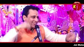 Paar Karo Mera Beda Bhawani II पार  करो  मेरा  बेडा  भवानी II Krishna Ji II Channel K