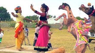 Rajasthani Gurjar Rasiya 2020 | रोई रई पतली सी नार | Latest Video Song 2020