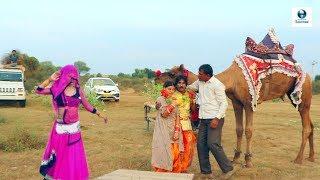 Rajasthani Gurjar Rasiya 2020 |मेरे पिया बेशरम | Latest Video Song 2020 || Vid Evolution Rajasthani