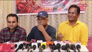 Bhojpuri Movie 2020   SHIV KASHI   Grand Mahurat   Prem Singh   Shruti Rao   RAJA BABU   RAM PATEL